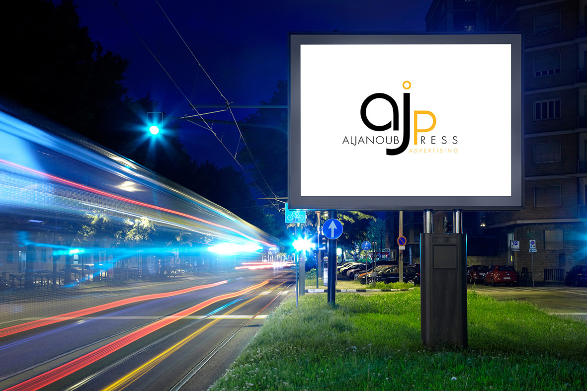AJP BILLBOARDS 4x3<br />